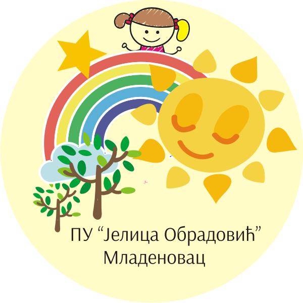 """ПУ """"Јелица Обрадовић"""""""